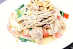 Gluten free, dairy free creamy pasta sauce
